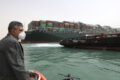 Il Ministro Cingolani: incidente di Suez mostra sovrappopolamento pianeta